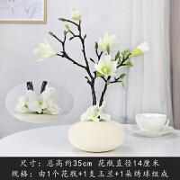 仿真玉兰花单支假花客厅茶几花艺小摆件插花装饰品塑料花盆栽