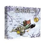 鼠小兵:1152年冬