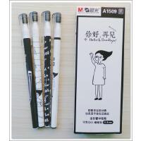 你好再见系列 晨光文具 细笔划0.3全针管中性笔水性笔A1509 黑