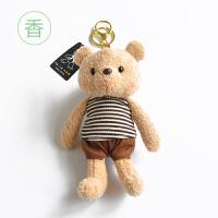 可爱香味砂糖熊毛绒玩具公仔背包钥匙扣挂件T恤小熊毛绒玩偶挂饰