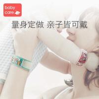 babycare防蚊手环 宝宝驱蚊手表婴儿用品新生儿童防蚊扣卡通户外