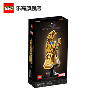 LEGO乐高积木 超级英雄系列76191 无限手套 儿童玩具男孩女孩生日礼物