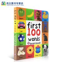 英文原版 First 100 Words 100个单词图解字词典 初级入门 0-3-6岁低幼儿童英语绘本图画纸板书 进口正版 西文英文亲子绘本馆专营店