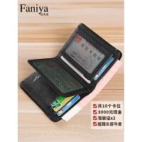 钱包男短款驾驶证卡包一体多卡位多功能男士皮夹钱夹