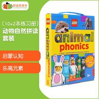 凯迪克图书 Animals Phonics Box Set (Lego Nonfiction) 动物自然拼读套装 英文原