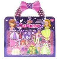 小公主苏菲亚魔法换装泡泡贴