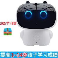 智能机器人早教玩具对话故事机wifi学习机小型便携0-12岁 官方标配