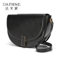 Daphne/达芙妮春季新款简约个性时尚潮搭女士马鞍包斜挎包1018183034
