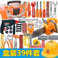 �和�工具箱玩具套�b�Q螺�z刀��@���S修修理仿真工具����男孩