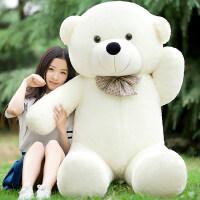 泰迪熊毛绒玩具抱抱熊公仔大布娃娃抱枕儿童七夕情人节礼物送女友