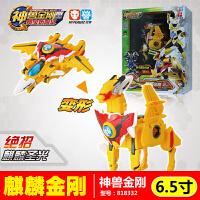 4玩具邦宝历险记神兽金刚6合体变形机器人儿童套装礼盒