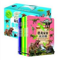 礼盒装zui值得看的自然大探秘全8册