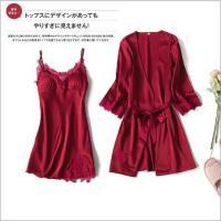 2018春夏新款女士七分袖睡衣韩版性感吊带仿真丝家居服两件套