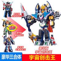 巨神战击队玩具太阳星球战机王变形合体男孩迷你金刚机器人特工队 均码