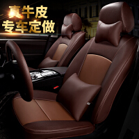 牛皮专车专用汽车坐垫奥迪A4L A6L A8L Q3 Q5 A3 奔驰E系 C系 S系 GLA GLC GLK A级
