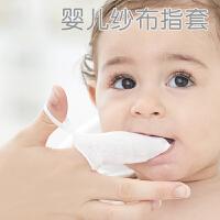 婴儿纱布手指套牙刷新生儿0-1-2-3岁洗牙舌苔清洁器乳牙刷软毛