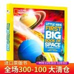 英文原版 宇宙太空系列 Little Kids First Big Book of Space 美国国家地理 Nati