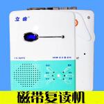 立信 LX-8220复读机 英语复读机拼音学习机磁带机学习机随身听
