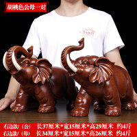 【品牌热卖】大象摆件一对工艺品客厅酒柜电视柜装饰品办公室摆设开业礼品
