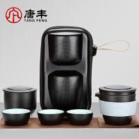 唐丰户外旅行茶具一壶三杯带茶叶罐陶瓷随身快客杯功夫过滤泡茶壶