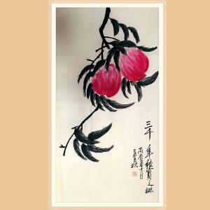 吴昌硕(三千年结实之桃)ZH290 附出版物