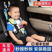 汽车用便携式儿童安全座椅简易车载0-3-12岁婴儿幼儿宝宝增高坐垫