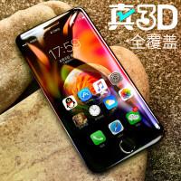苹果6钢化膜iphone6Plus全屏覆盖抗蓝光6s全包P防指纹全包六