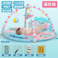 脚踏钢琴婴儿健身架器音乐游戏毯玩具新生儿宝宝0-1岁3-6-12个月