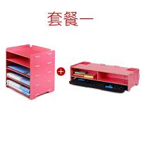 86文件架创意办公用品桌面A4文件筐5层资料收纳架木质文件架 套餐粉色 D086+D090