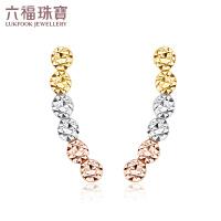 六福珠宝全耳式彩金耳钉时尚三色圆珠18K金耳钉L18TBKE0035C