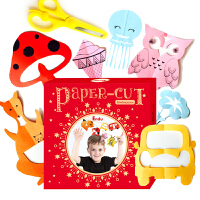 儿童DIY剪纸2岁宝宝手工制作材料包幼儿园初级简单创意中国风 启蒙剪纸200张+教程书 A款