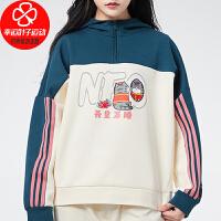 Adidas/阿迪达斯卫衣女新款运动服休闲上衣宽松舒适保暖连帽印花外套GP5753