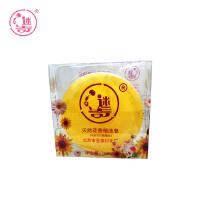 迷奇 天然花香精油皂(内含洋甘菊精油)128g