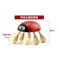 好货实木质八爪鱼头部按摩器甲壳虫头皮按摩器腿部脑袋膝盖按摩器 甲壳虫八爪按摩器