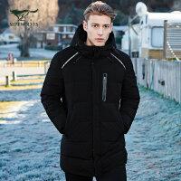 七匹狼户外运动羽绒服男中长款青年男时尚连帽冬季保暖外套