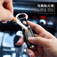 定制激光刻字车牌号打火机钥匙扣创意点烟器雕刻号码汽车挂件