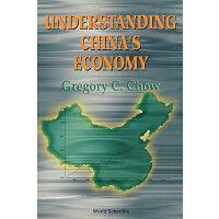 解读中国经济UNDERSTANDING CHINA'S ECONOMY