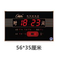 康巴丝2018LED万年历夜光电子挂钟客厅日历时钟表静音 20英寸(直径50.5厘米)