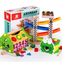早教玩具1-3岁女孩男宝宝木质幼儿园0-2-4岁开发智力积木制 (送小蝴蝶粘土)滑行车+幼得乐数字屋+绿豆蛙