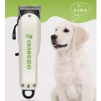 宠物店专用狗狗剃毛器宠物电推剪大型犬泰迪大功率剃狗毛推子