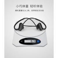 运动蓝耳机无线跑步耳机立体声重低音超长待机耳挂式耳机