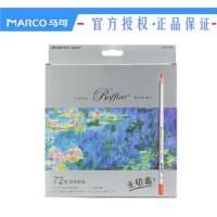 秘密花园填色马可MARCO 油性彩铅 72色彩色铅笔 绘画铅笔 7100-72CB 72色彩铅 绘画彩色铅笔套装