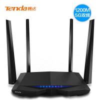 腾达1200M千兆路由器 无线家用穿墙高速wifi 5G双频穿墙王光纤ac6