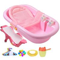W宝宝浴盆婴儿洗澡盆可坐躺通用大号加厚儿童沐浴桶婴儿新生儿用品O