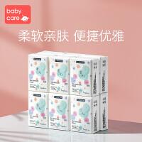 babycare婴儿保湿云柔巾手帕纸4层加厚超柔小包纸巾便携7抽*12包