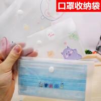 日用品收纳盒口袋卡通透明收纳袋 带盖透明PP塑料收纳盒开学防尘便携盒