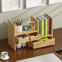 限时特价学生宿舍桌面书架收纳儿童办公室书桌上伸缩儿童简易小型置物架子