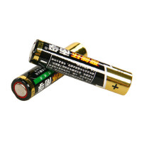 南孚 5号碱性电池 门铃遥控器防盗器打火机用 南孚电池 10节装
