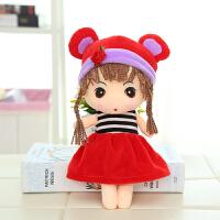 菲儿娃娃 可爱洋娃娃毛绒玩具 娃娃机公仔女生儿童生日礼物 30厘米左右