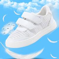 儿童白色运动鞋男童白鞋透气单网小学生休闲鞋板鞋小白鞋